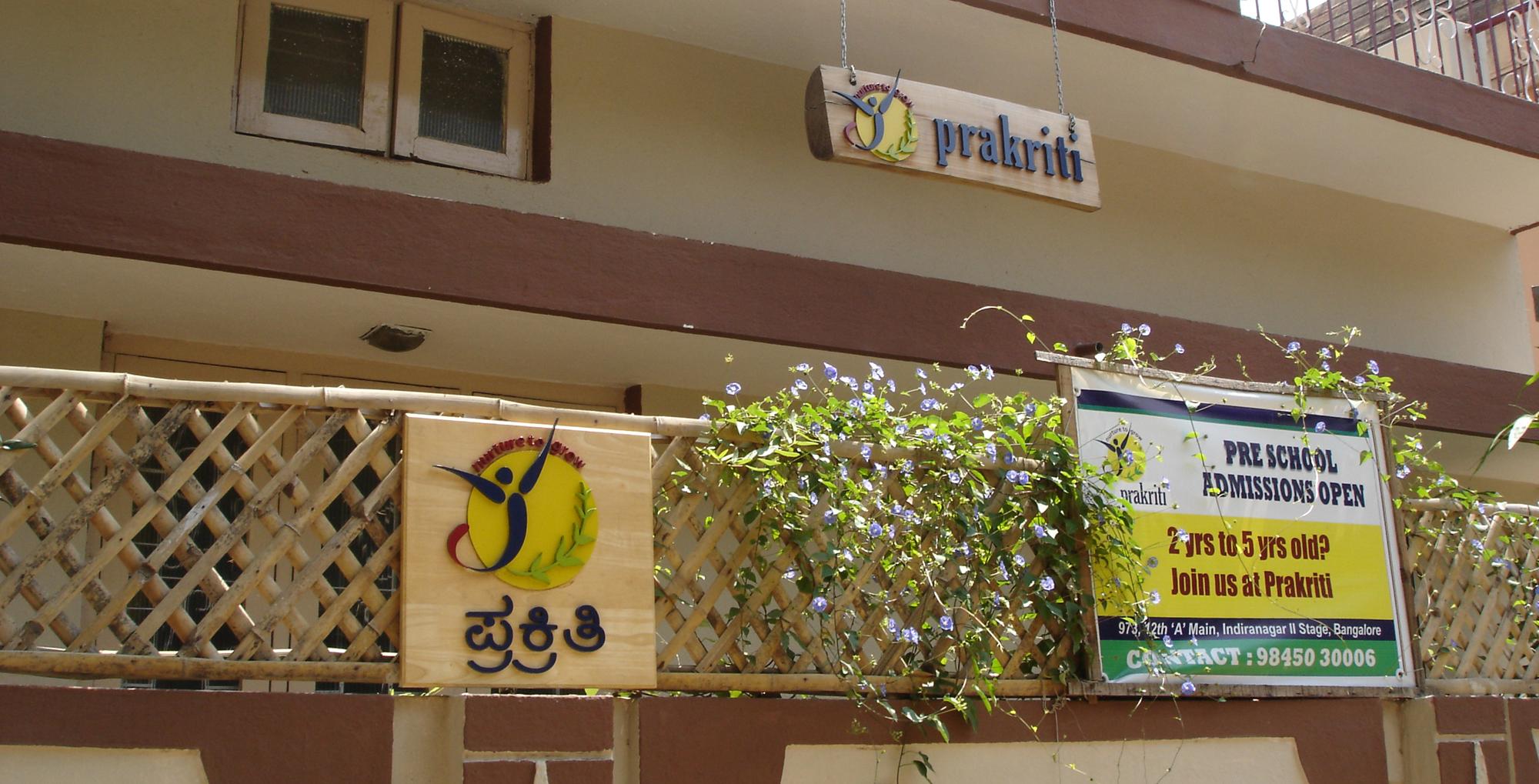 Front Page | Prakriti